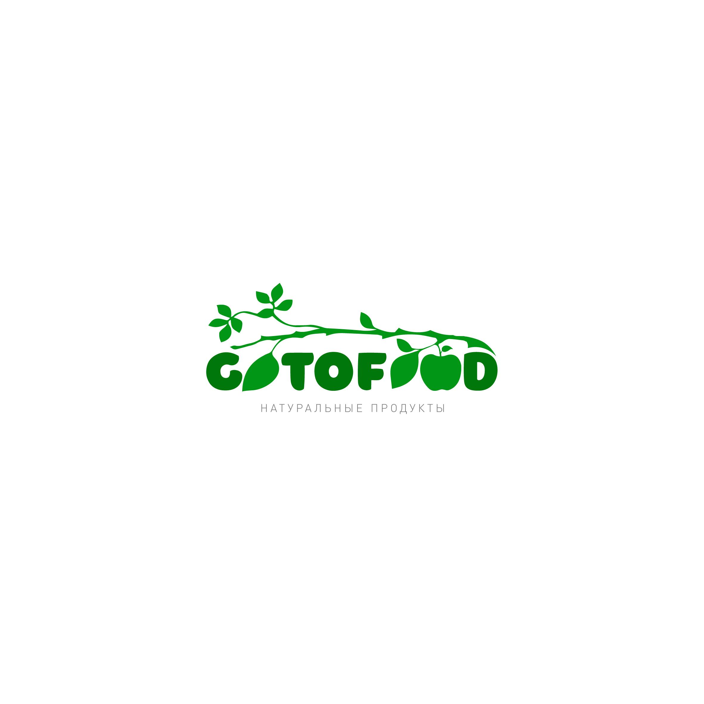 Логотип интернет-магазина здоровой еды фото f_1965cd2e7126d3ca.jpg