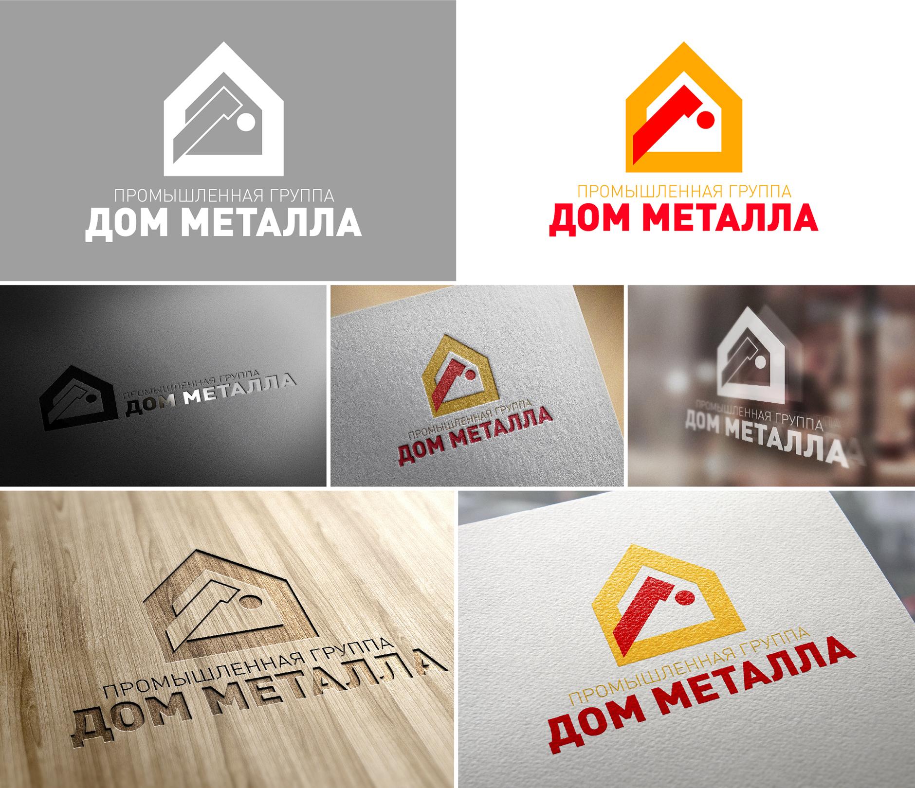 Разработка логотипа фото f_2255c5c5a393a34a.jpg