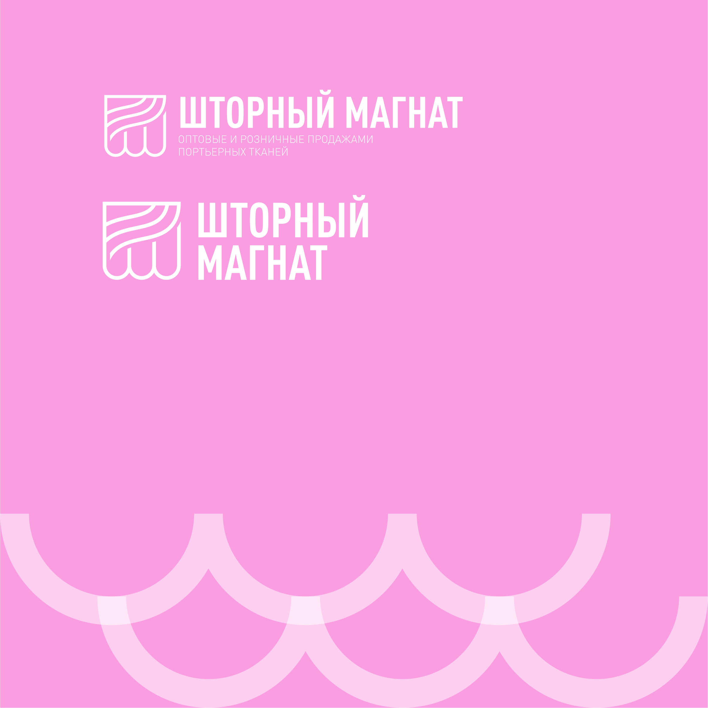 Логотип и фирменный стиль для магазина тканей. фото f_2265cd94b7b764d8.jpg