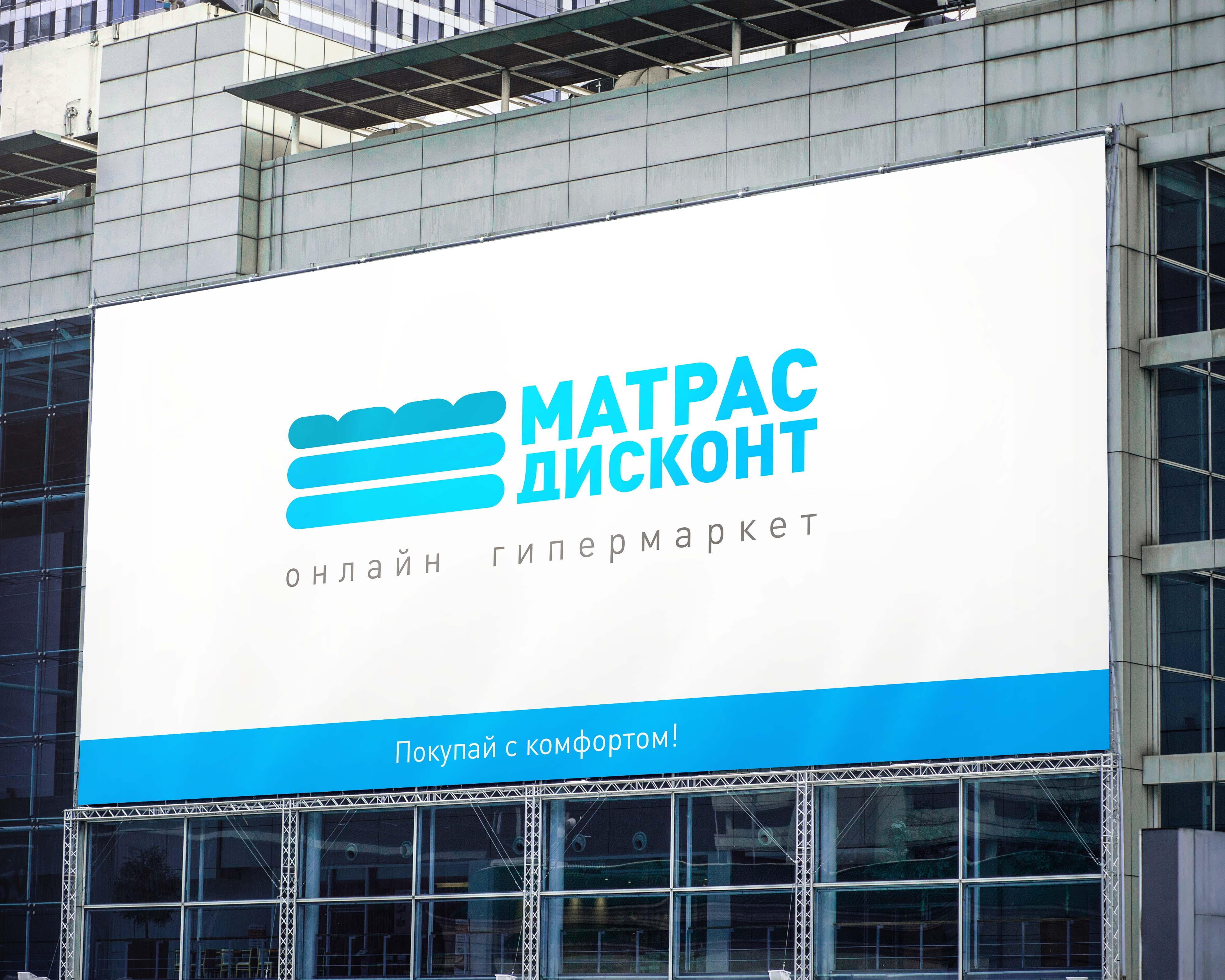 Логотип для ИМ матрасов фото f_2295c864d2f7fef5.jpg