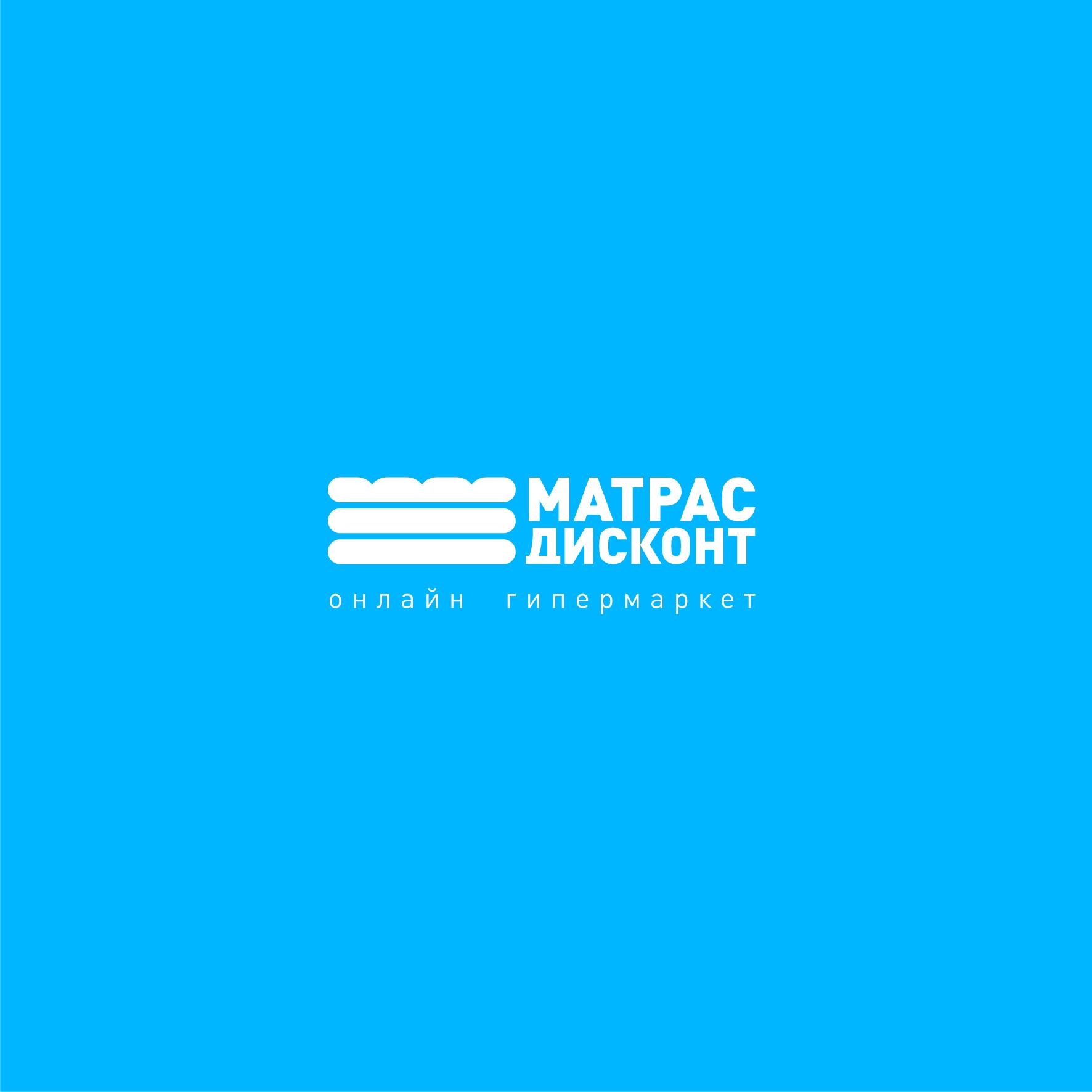 Логотип для ИМ матрасов фото f_3415c864d2de2da2.jpg