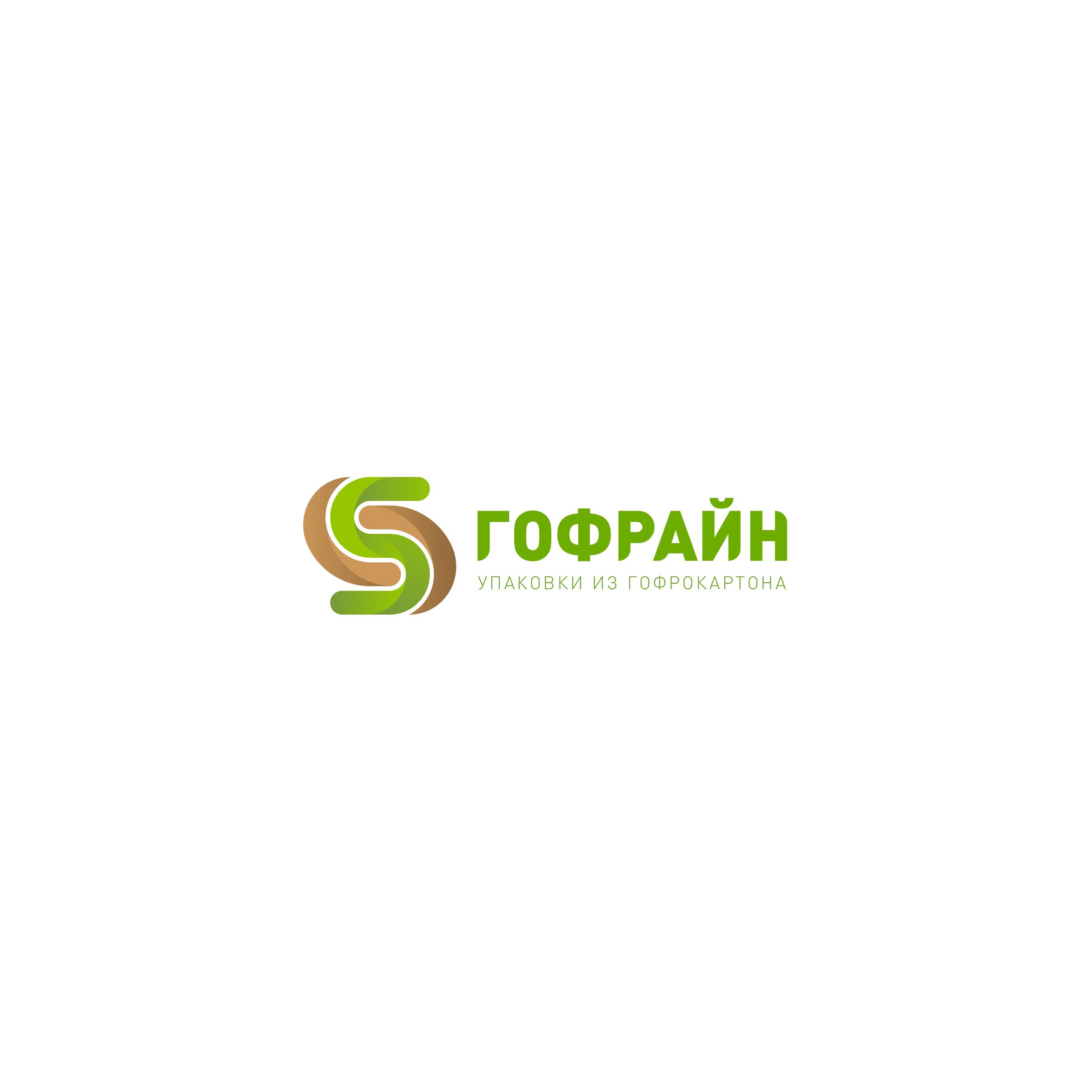 Логотип для компании по реализации упаковки из гофрокартона фото f_3635cdad8d312bf2.jpg