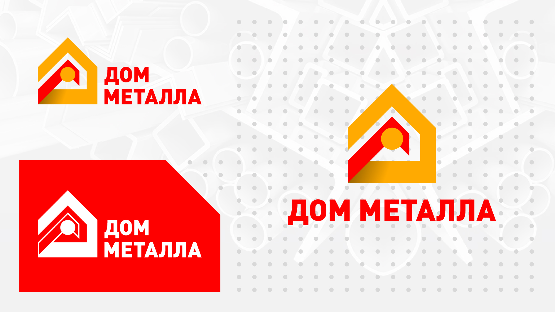 Разработка логотипа фото f_3885c5aa88951b6e.jpg
