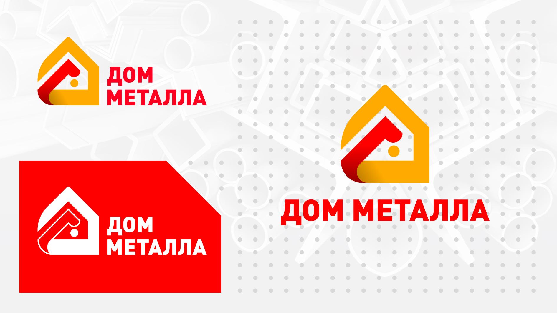 Разработка логотипа фото f_5295c5ad71438692.jpg