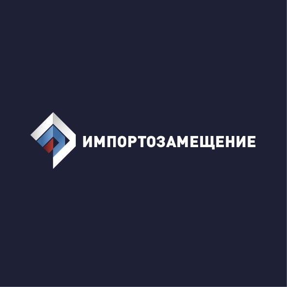 Ребрендинг фирменного стиля делового форума фото f_7355c6c2a9c02d42.jpg