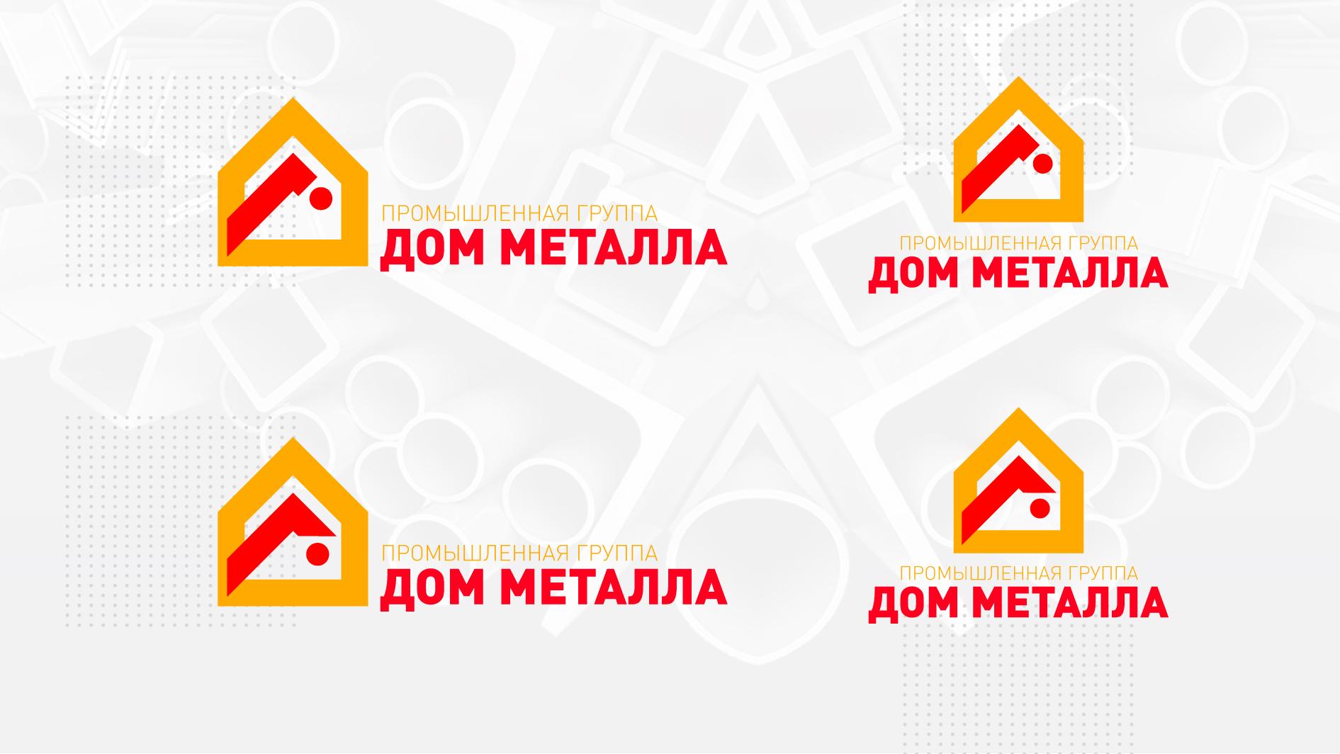 Разработка логотипа фото f_9075c5c2102688ab.jpg