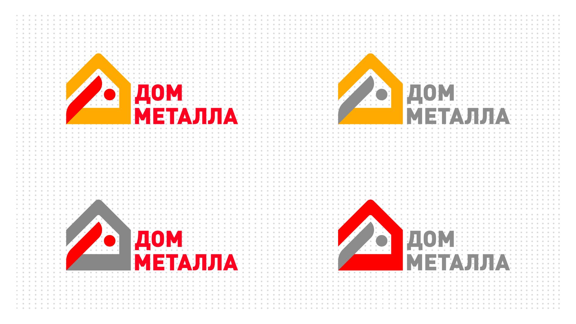 Разработка логотипа фото f_9265c5c092c3827f.jpg