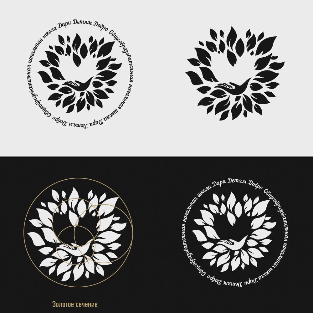 Логотип для образовательного комплекса фото f_0875c8c9817673c7.jpg