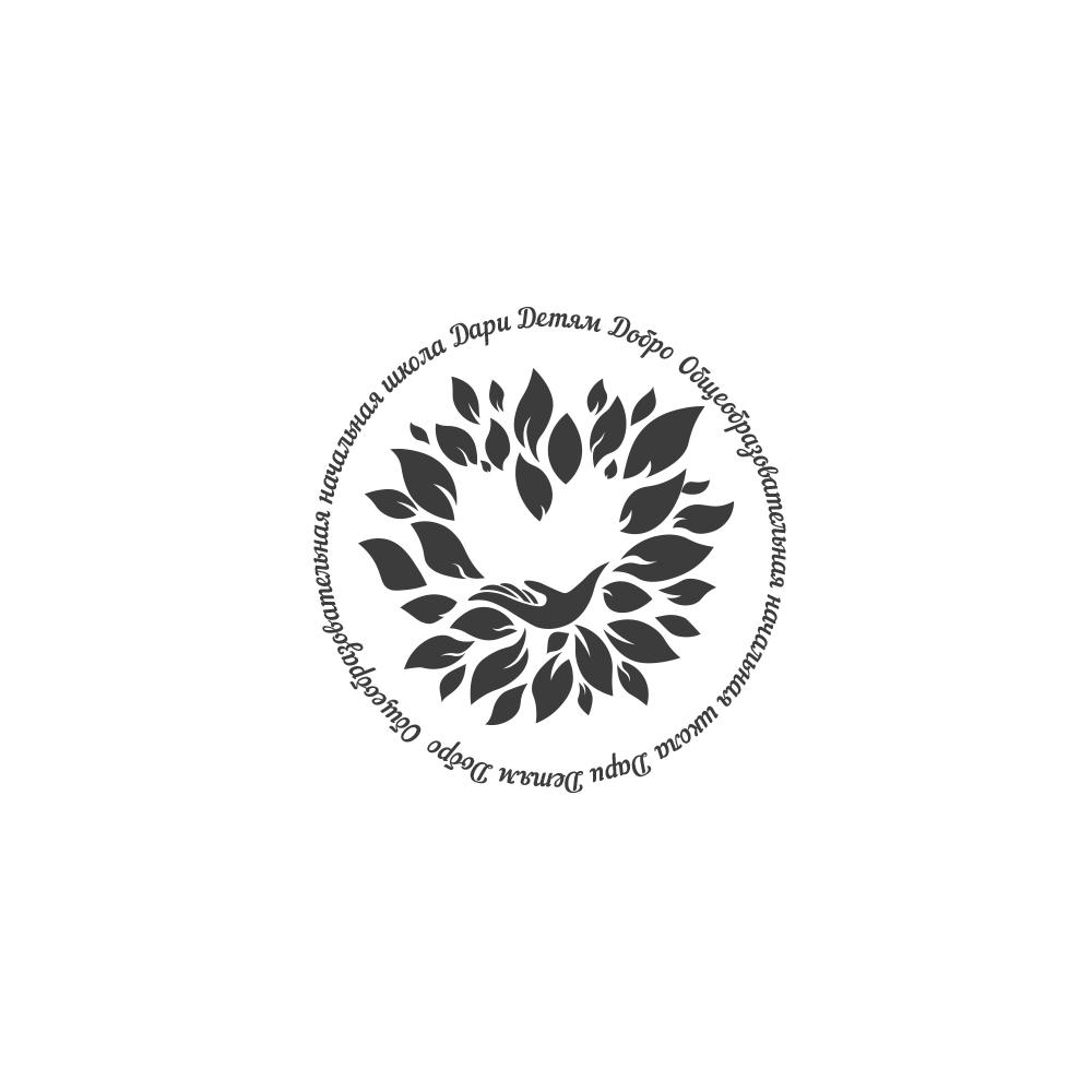 Логотип для образовательного комплекса фото f_4795c8c99437f829.jpg