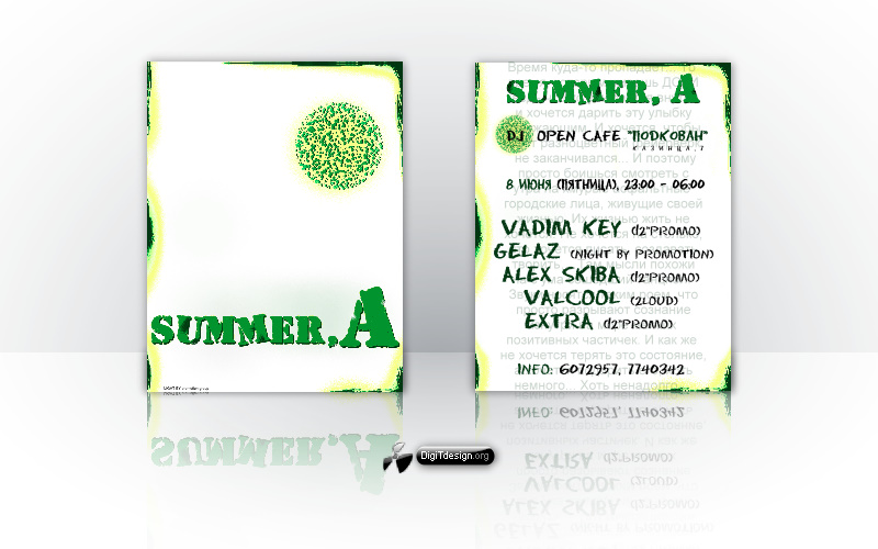 флаер\плакат » Summer A