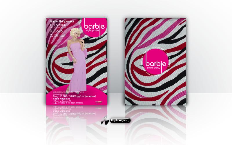 флаер\плакат » Barbie style party
