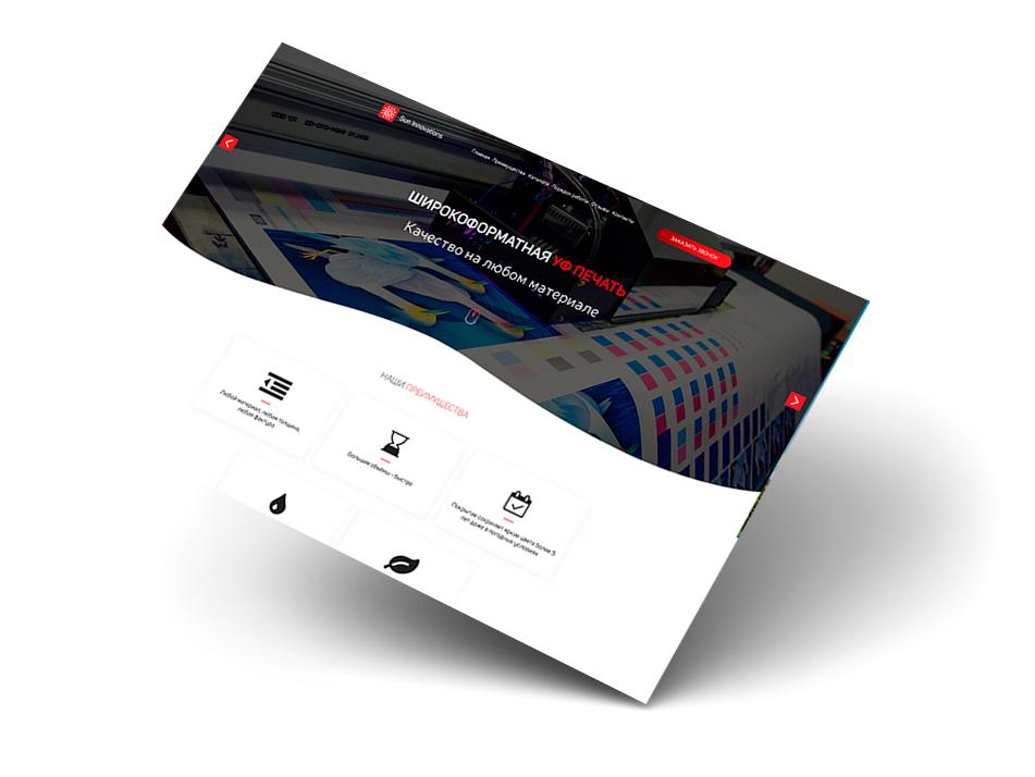 Landing Page для компании ПК САН