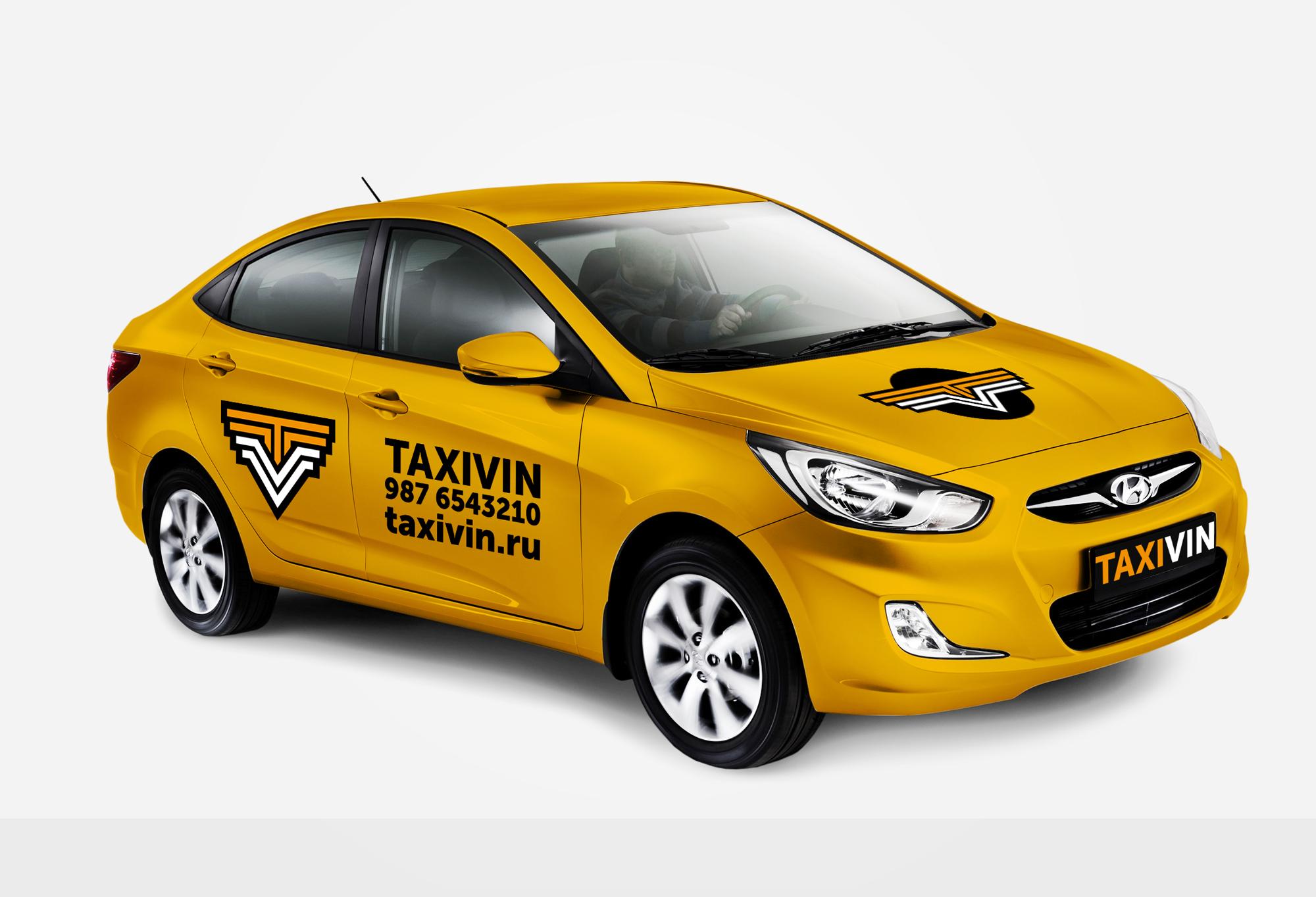 Разработка логотипа и фирменного стиля для такси фото f_0035b9e7f964143e.jpg