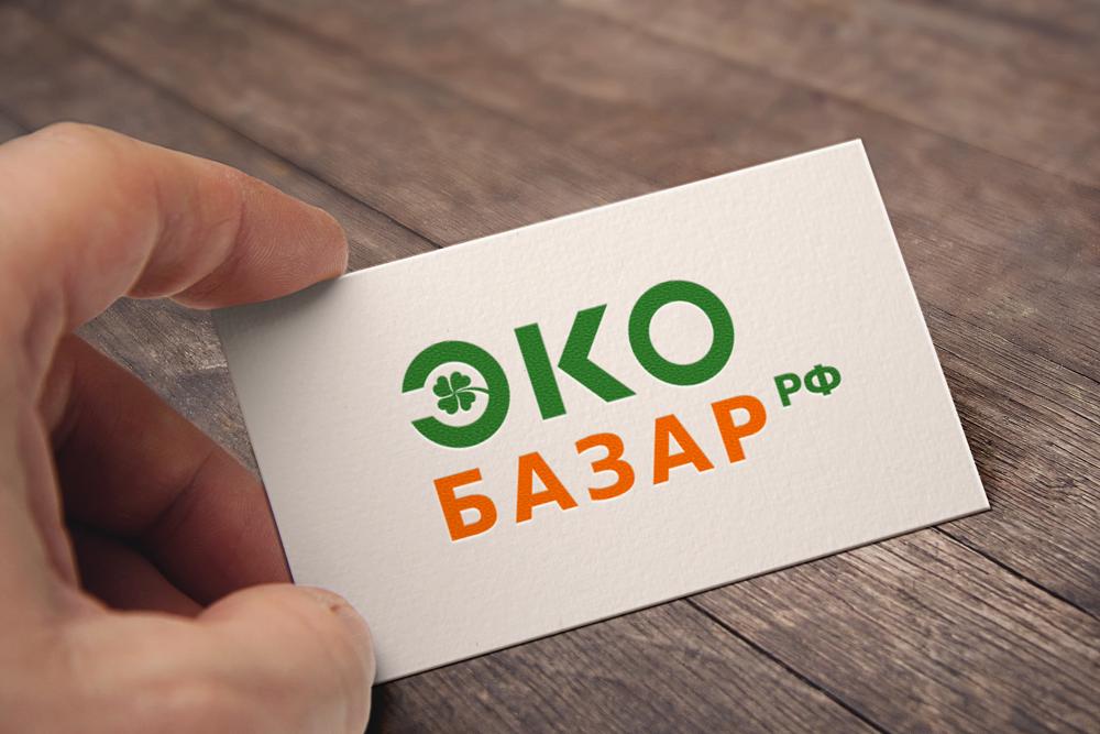 Логотип компании натуральных (фермерских) продуктов фото f_025593ec9d56ede3.png