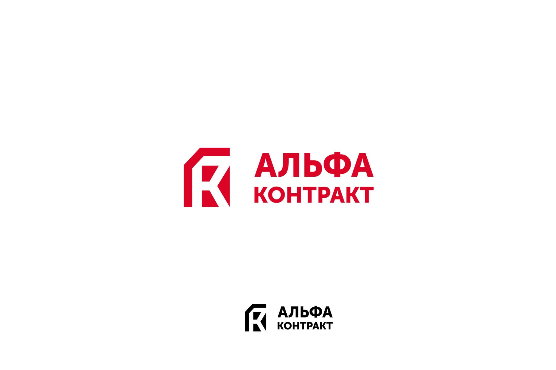 Дизайнер для разработки логотипа компании фото f_0255bfe1e528cfdc.jpg