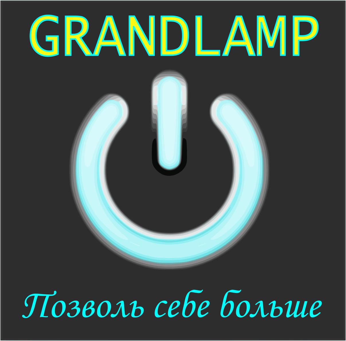 Разработка логотипа и элементов фирменного стиля фото f_02657e40767ded7f.png