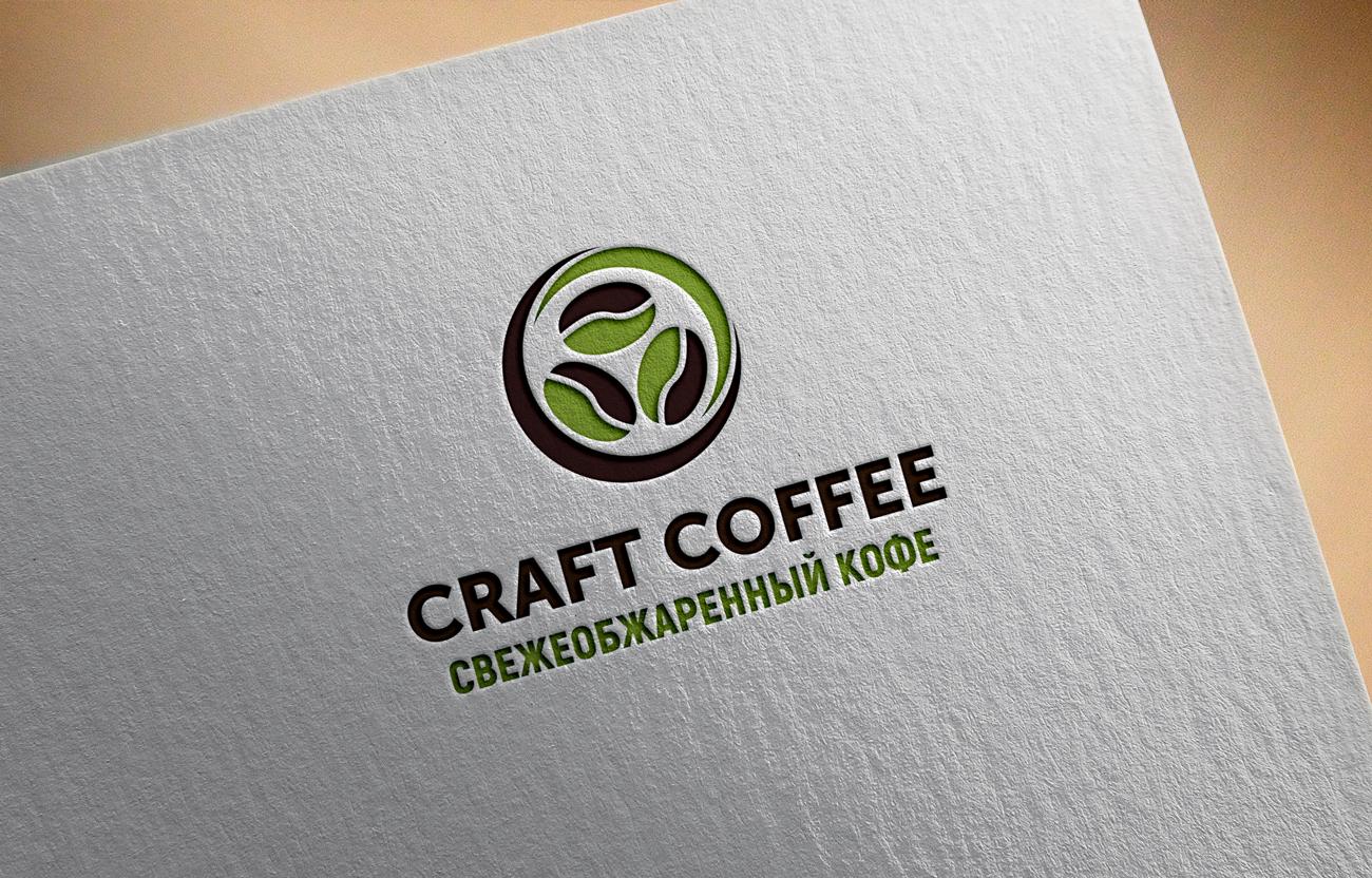 Логотип и фирменный стиль для компании COFFEE CULT фото f_0425bbf82234c743.jpg