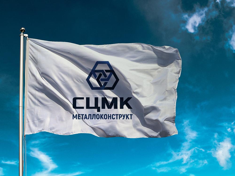 Разработка логотипа и фирменного стиля фото f_0885ad6740f38d67.jpg