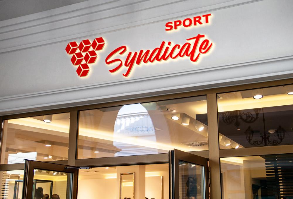 Создать логотип для сети магазинов спортивного питания фото f_099596bf244d19b5.jpg