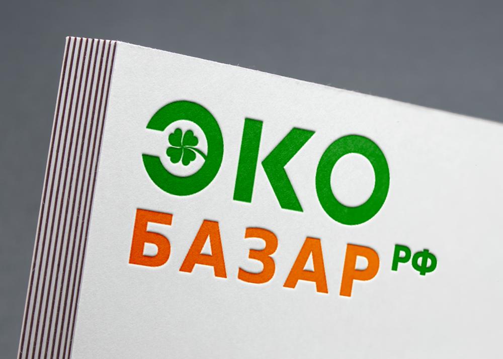 Логотип компании натуральных (фермерских) продуктов фото f_140593ec990e427d.png