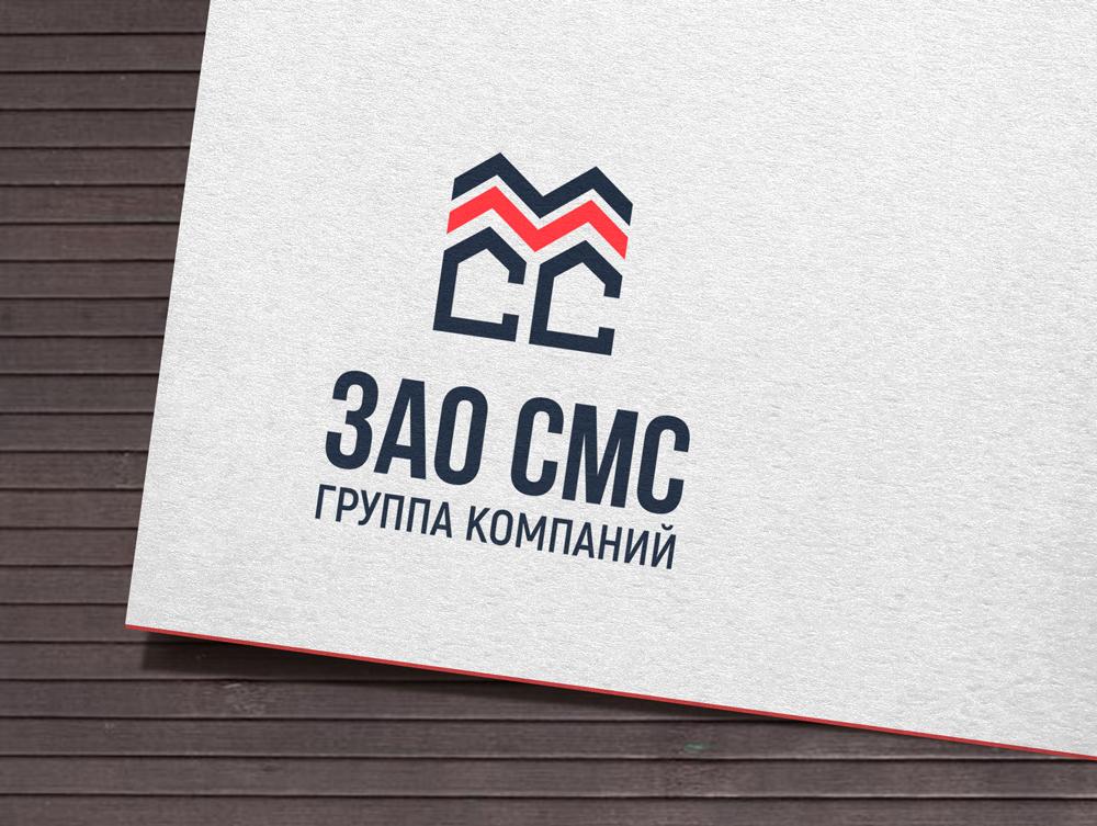 Дизайнер для разработки Логотипа для организации !СРОЧНО! фото f_1465a28345686875.jpg