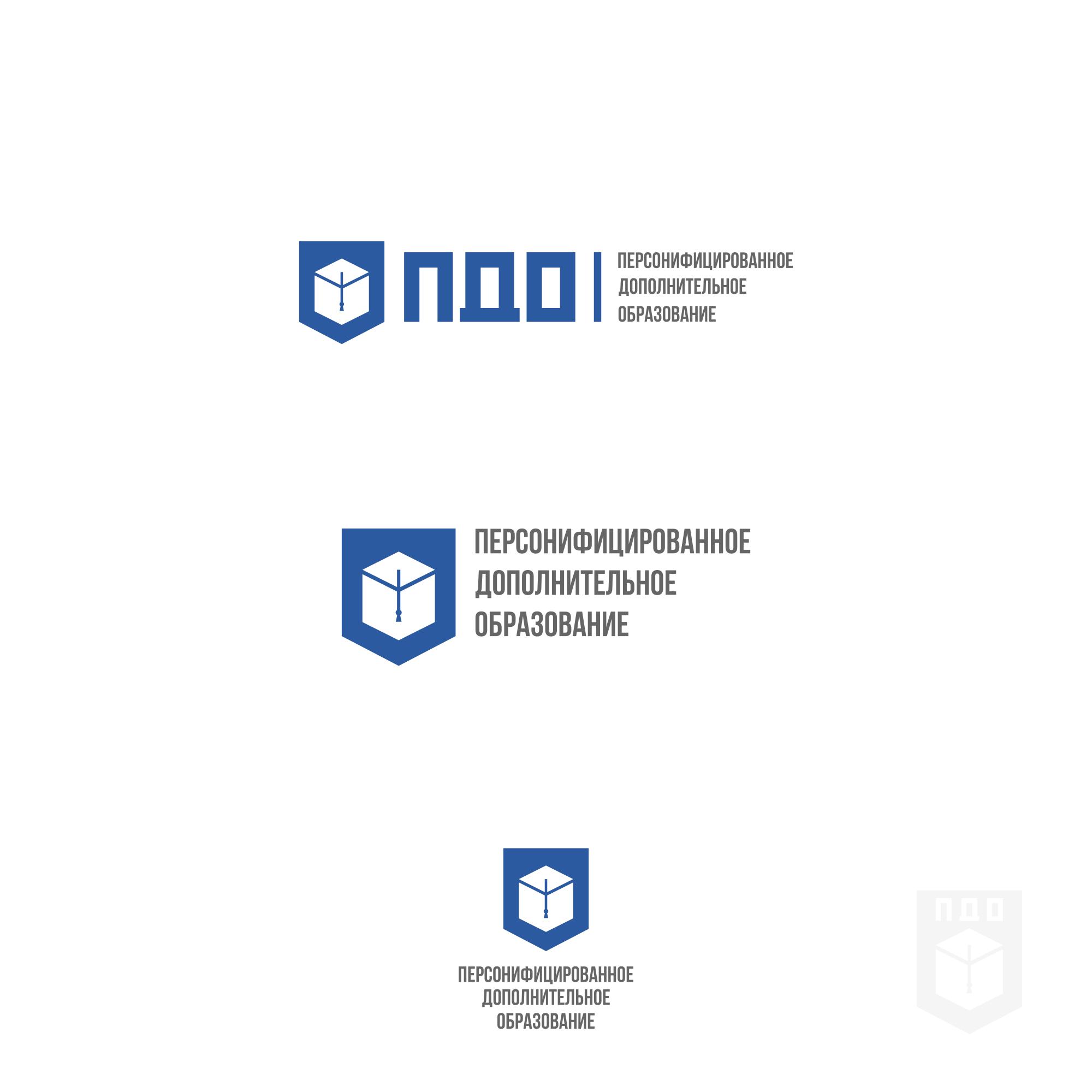 Логотип для интернет-портала фото f_1545a446fc02963d.png