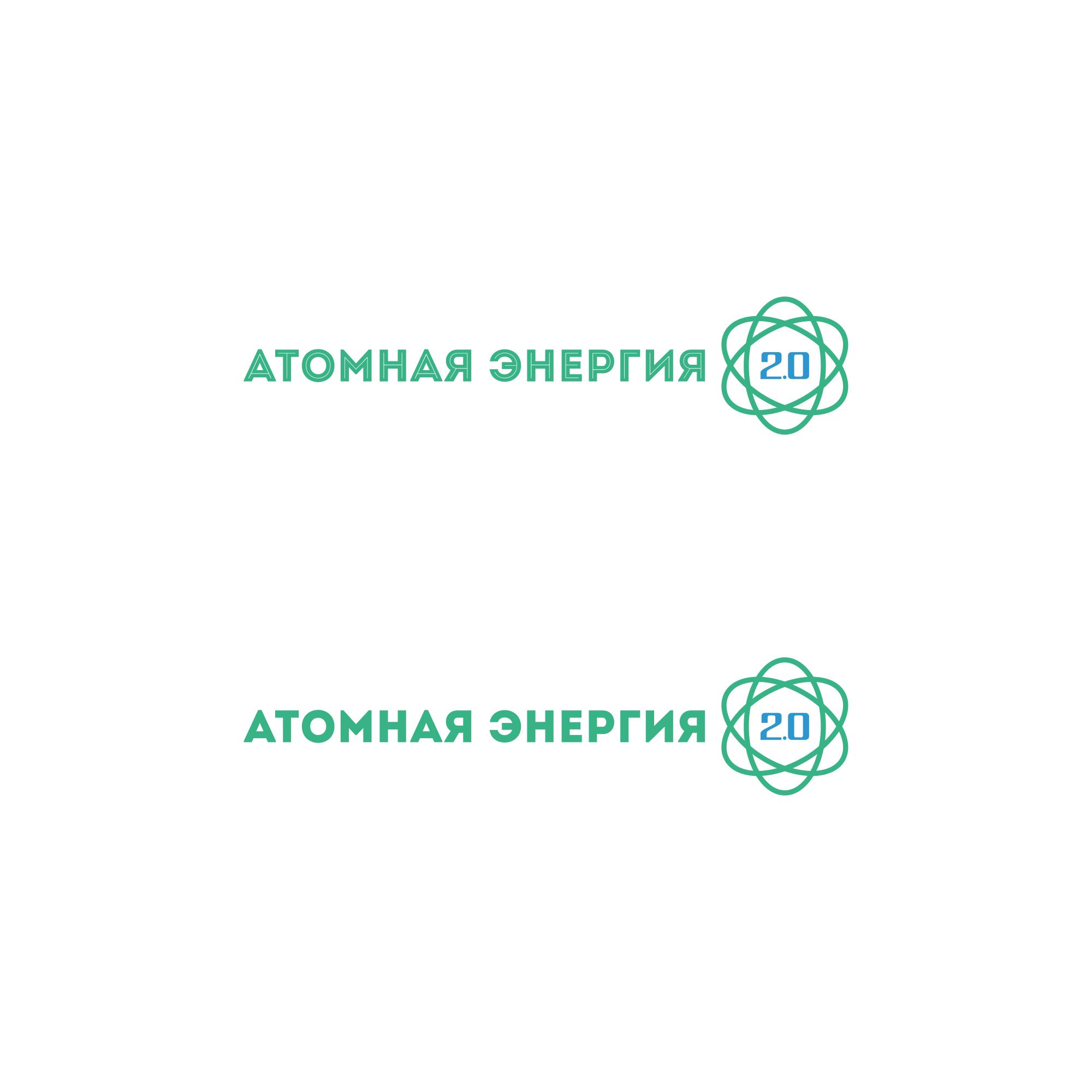 """Фирменный стиль для научного портала """"Атомная энергия 2.0"""" фото f_15559fd5b0e6582a.png"""