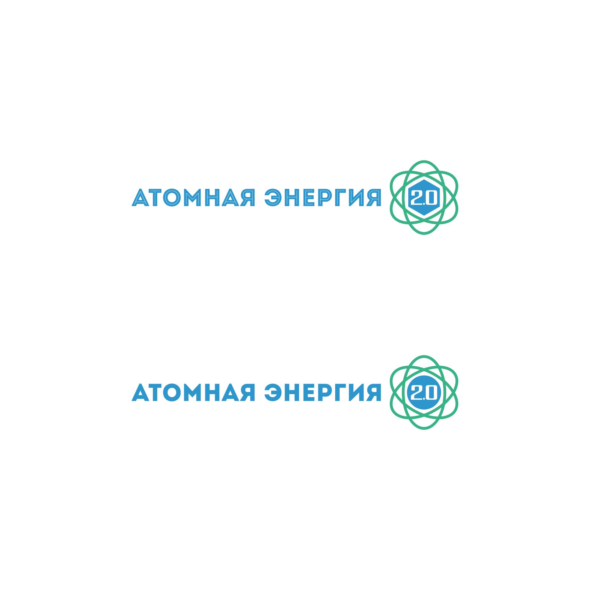 """Фирменный стиль для научного портала """"Атомная энергия 2.0"""" фото f_16059fd5b0589601.png"""