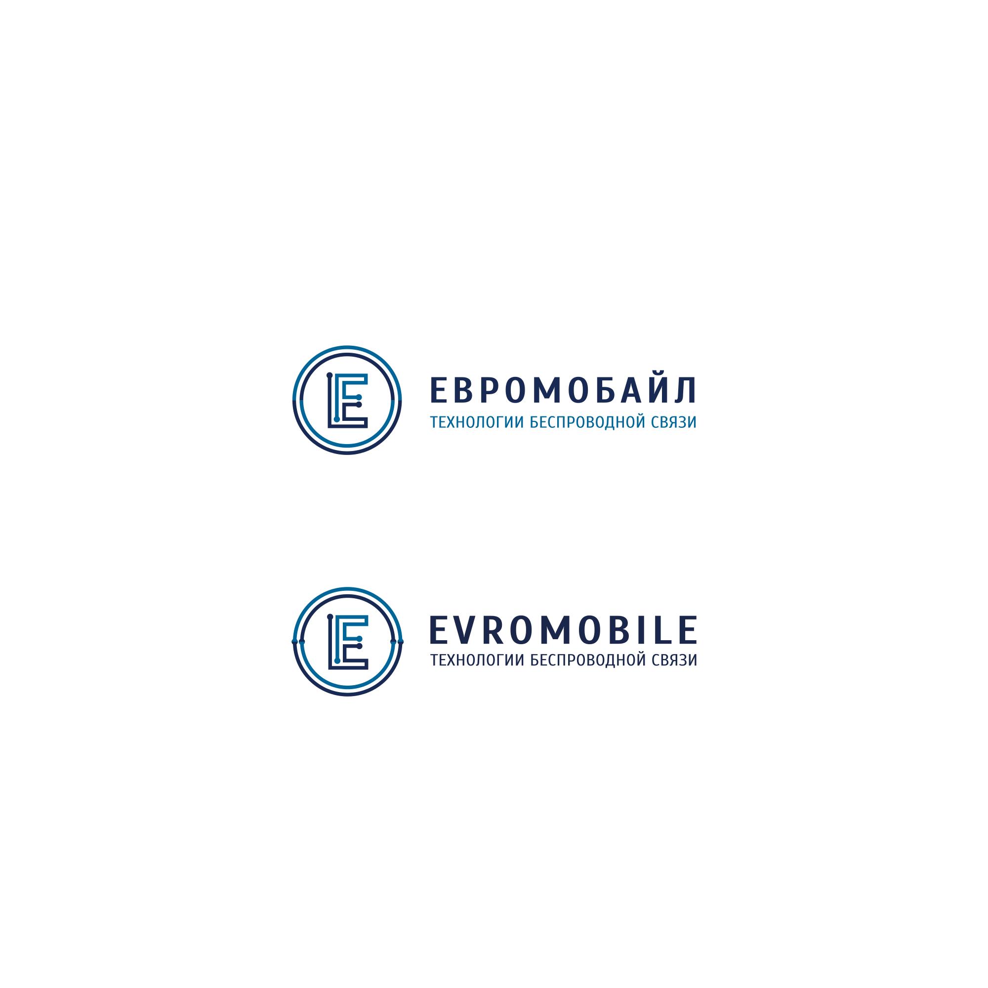 Редизайн логотипа фото f_16359be755c08ec3.png