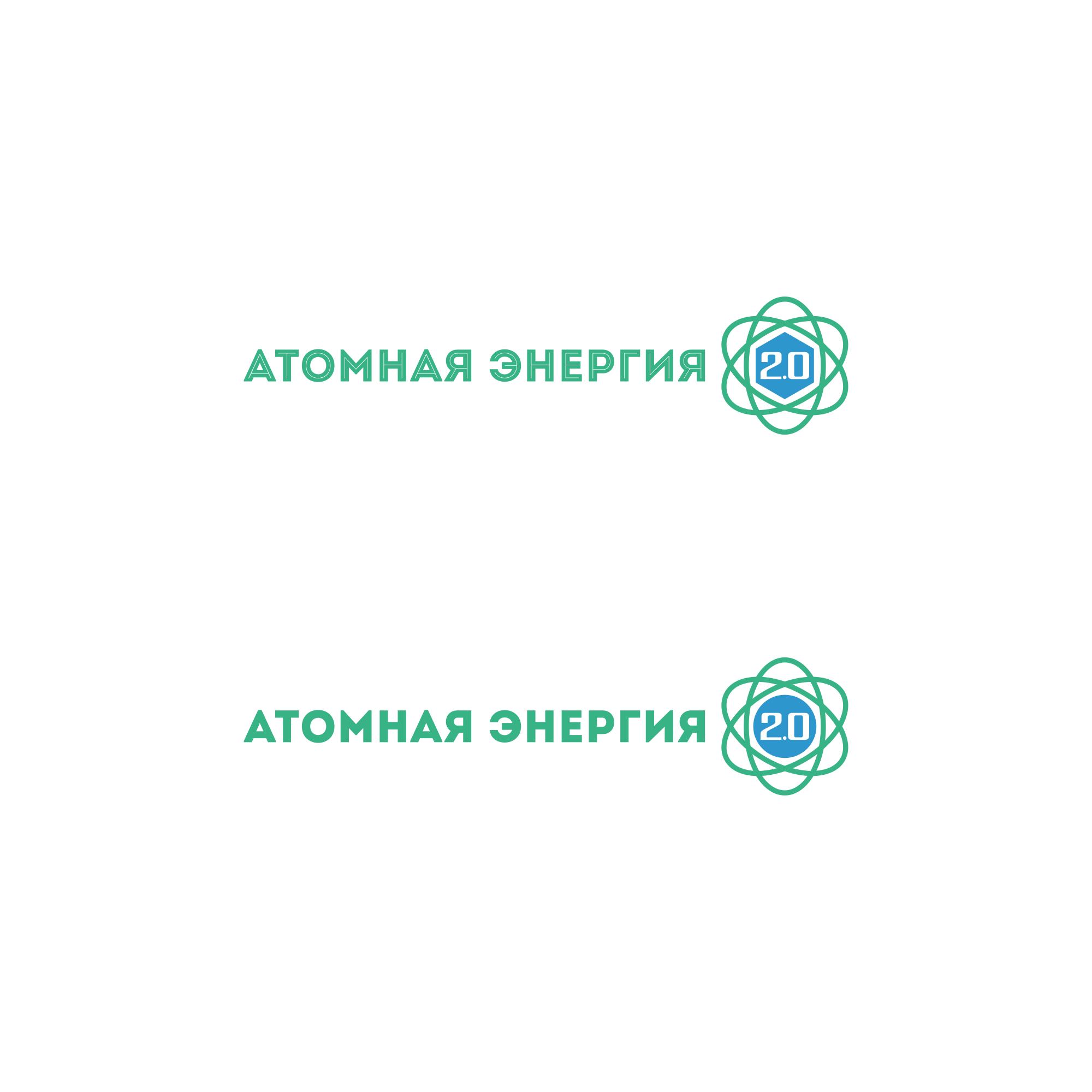 """Фирменный стиль для научного портала """"Атомная энергия 2.0"""" фото f_16759fd5afb4c7e6.png"""