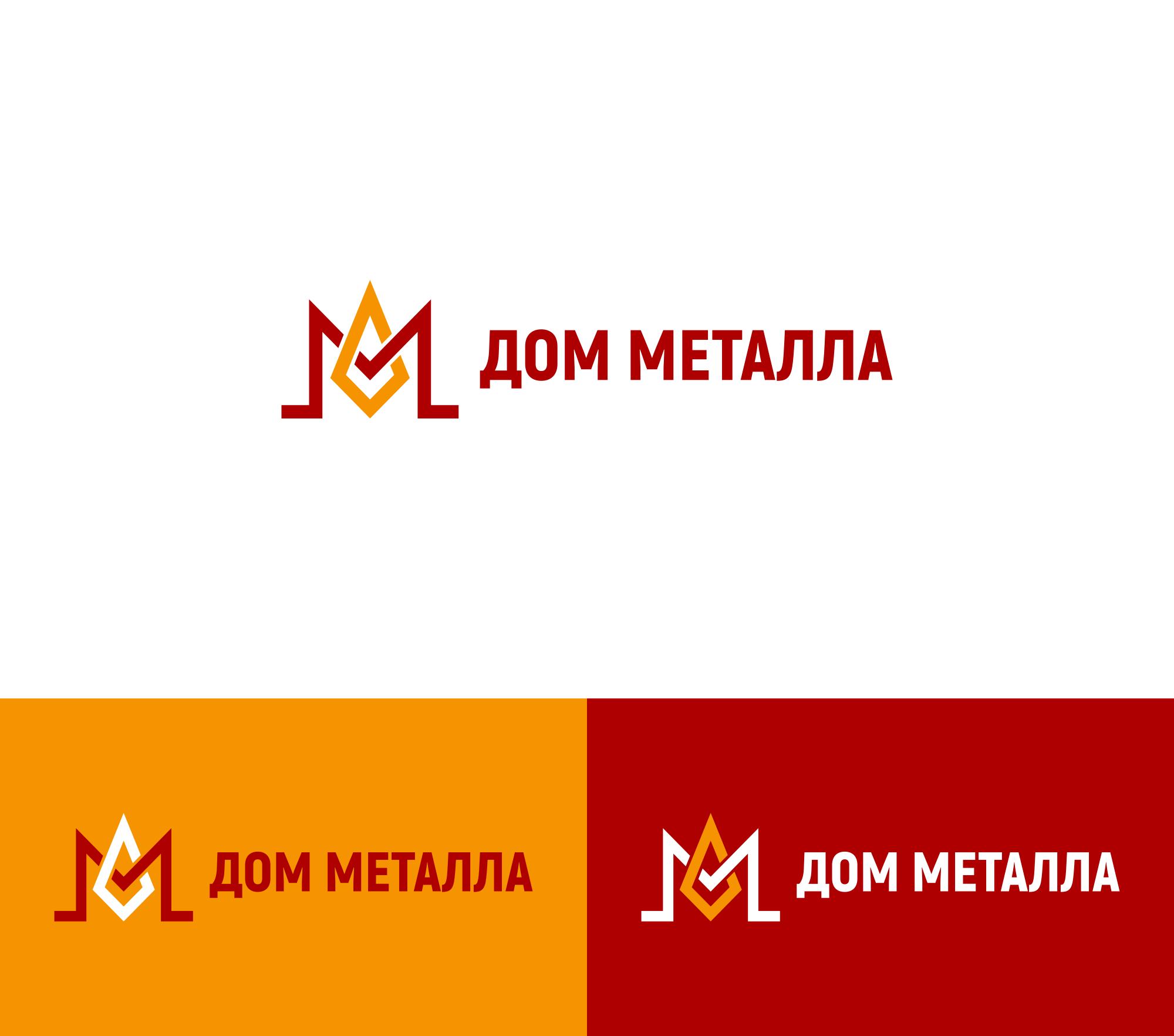 Разработка логотипа фото f_1675c5ac30010c44.png