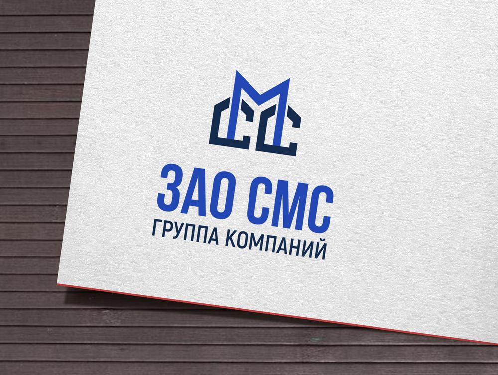 Дизайнер для разработки Логотипа для организации !СРОЧНО! фото f_1915a28348d460f2.jpg