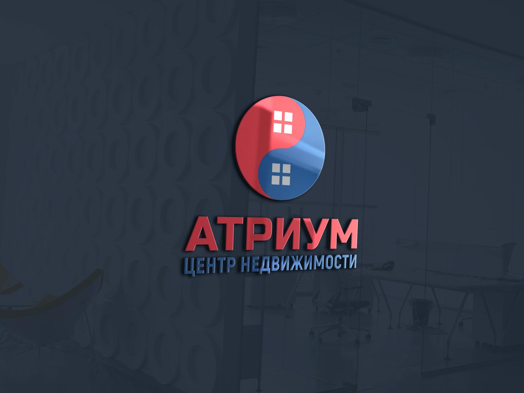 Редизайн / модернизация логотипа Центра недвижимости фото f_1965bc635a76c828.jpg