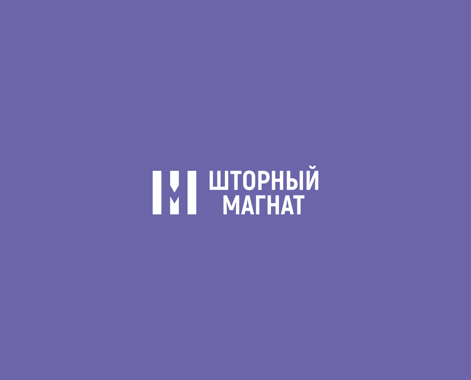 Логотип и фирменный стиль для магазина тканей. фото f_1985cd9d265a5797.png
