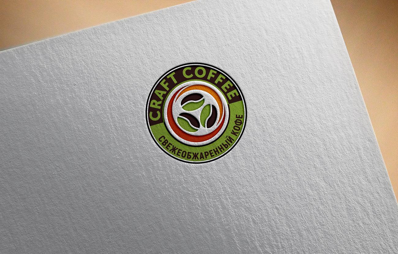 Логотип и фирменный стиль для компании COFFEE CULT фото f_2005bbf811dbbc4b.jpg