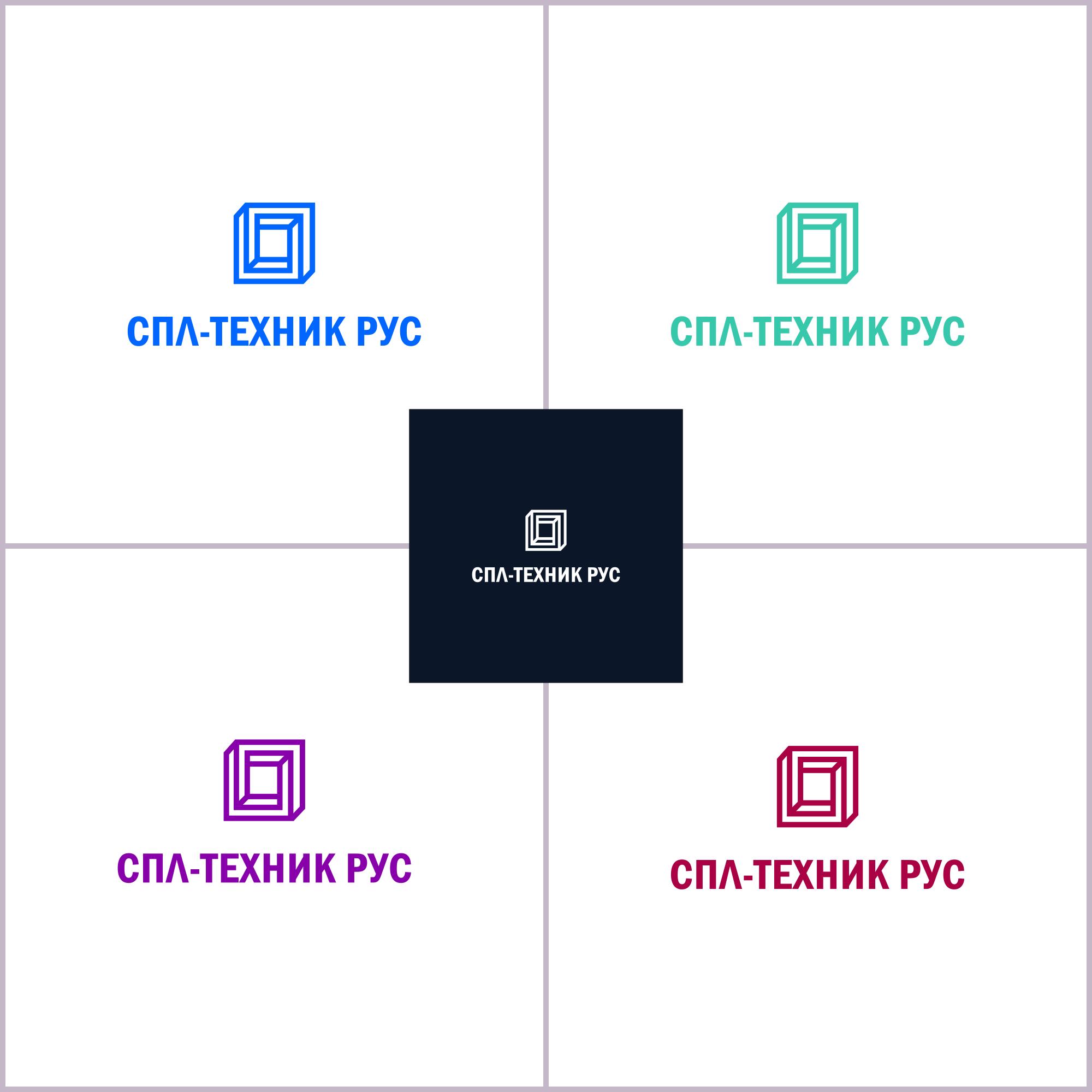 Разработка логотипа и фирменного стиля фото f_2345999af578047e.png