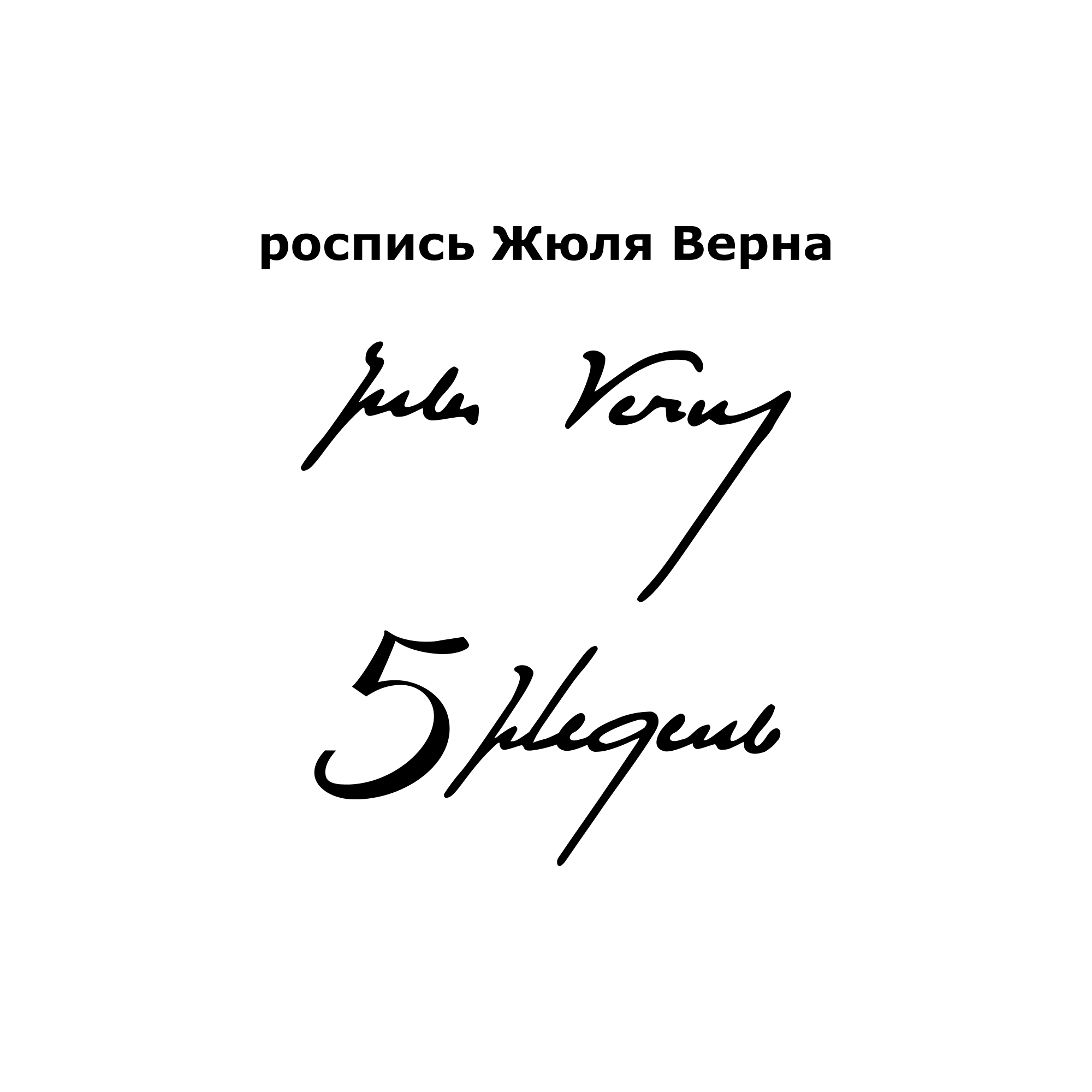 Логотип для кафе фото f_24059aeedca288ce.png