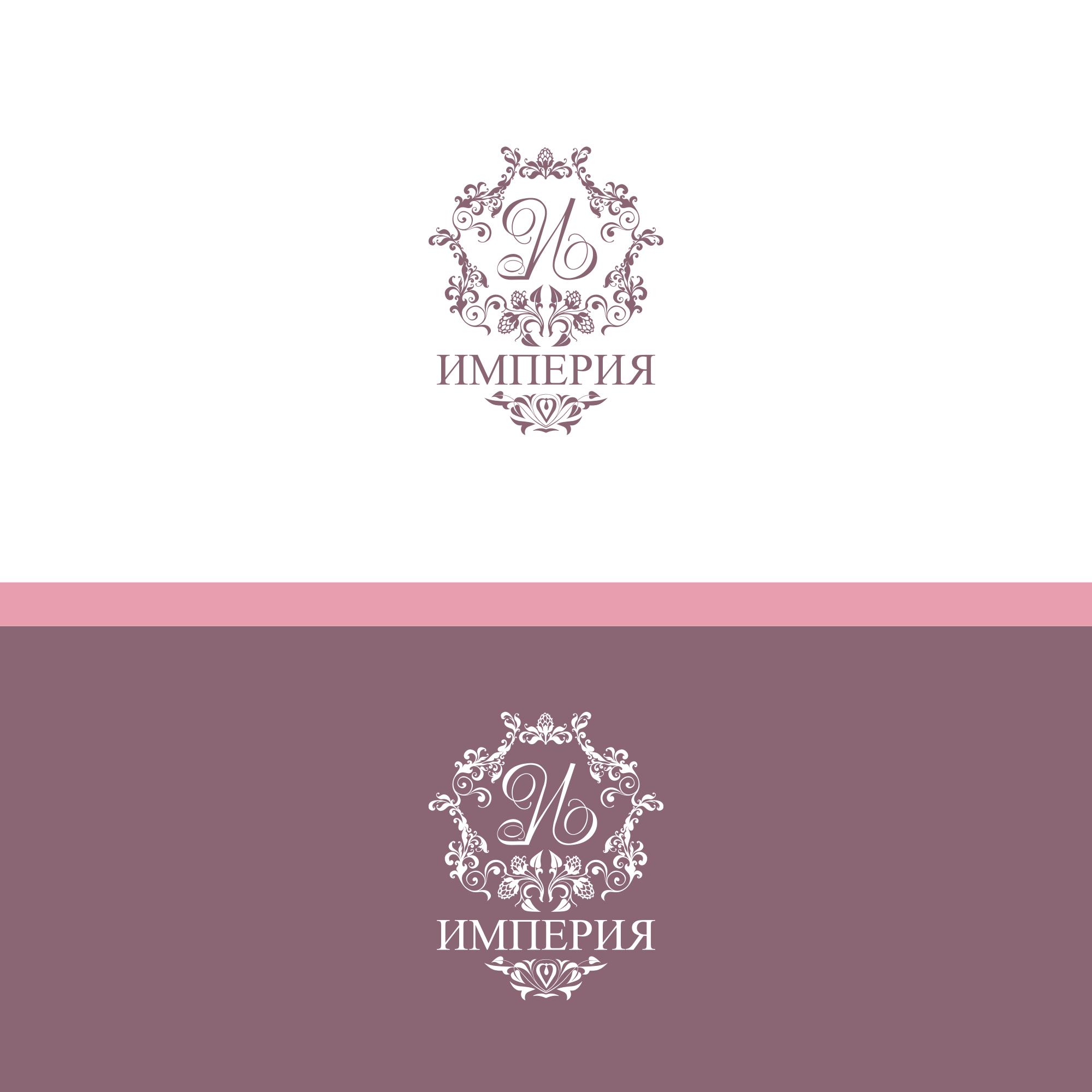 Разработать логотип для нового бренда фото f_24359e3daa8aec68.png