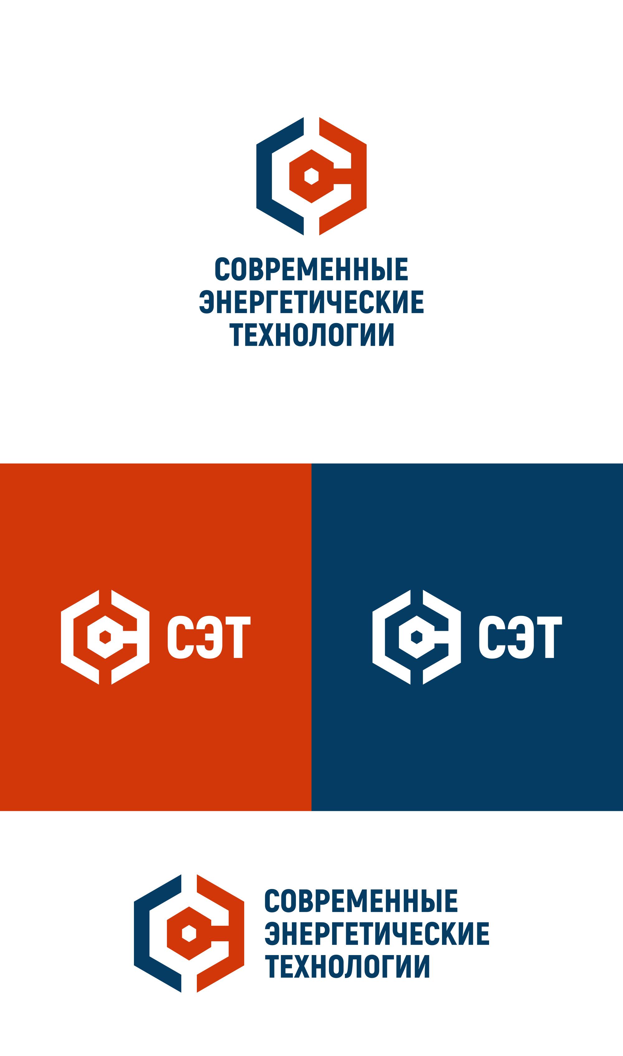 Срочно! Дизайн логотипа ООО «СЭТ» фото f_2675d4d08f3c2676.png