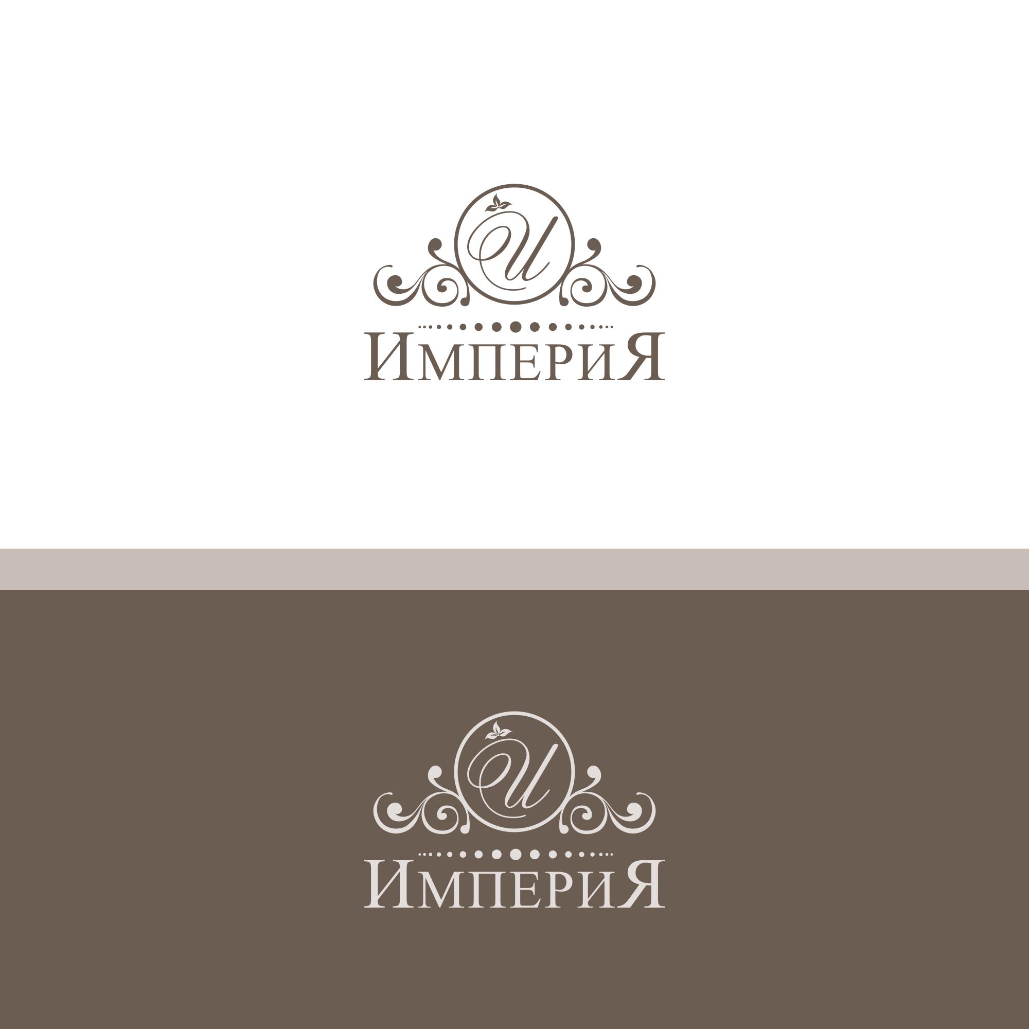 Разработать логотип для нового бренда фото f_27859e3da9f45e52.png