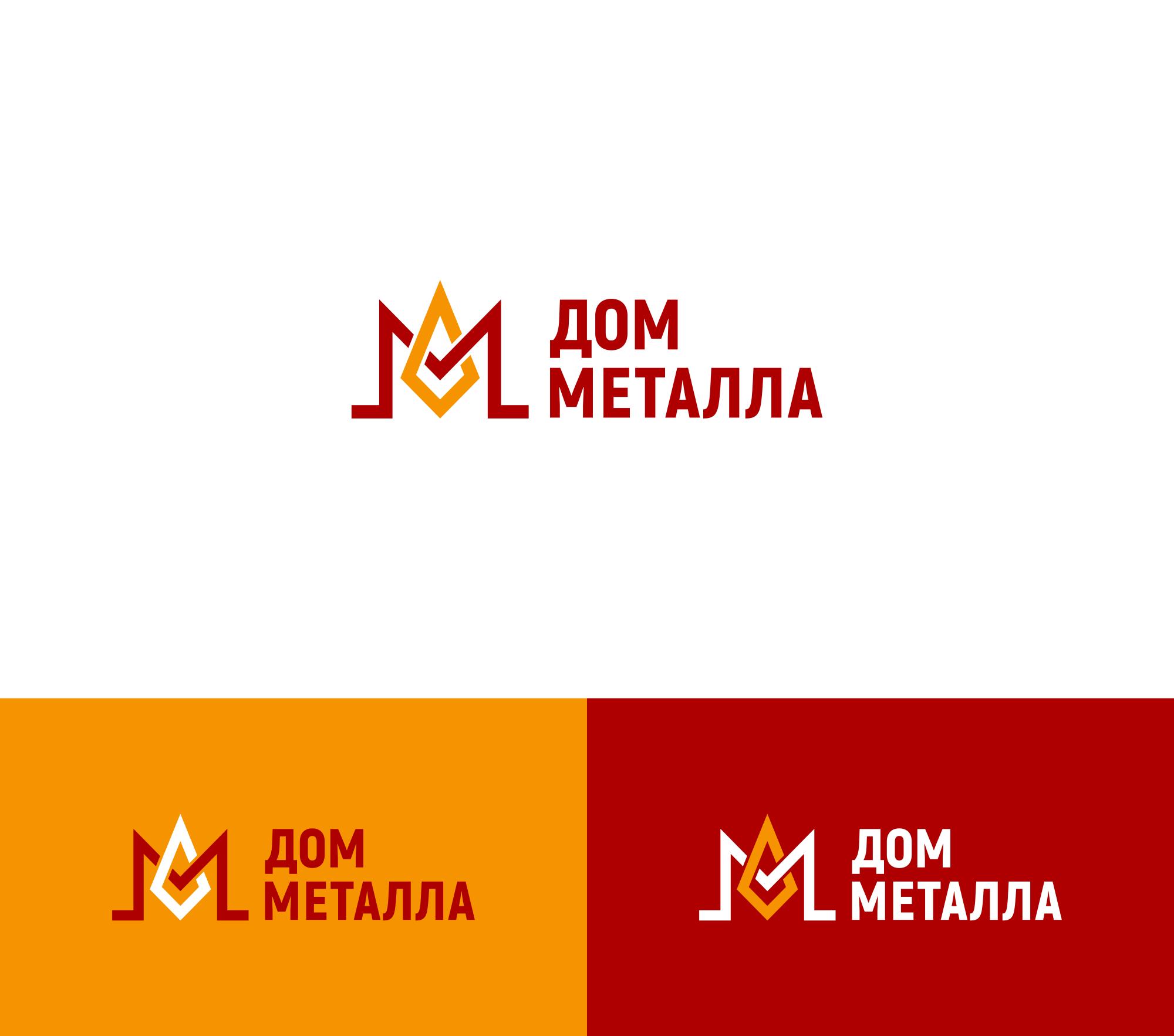 Разработка логотипа фото f_2795c5ac2fc133ef.png