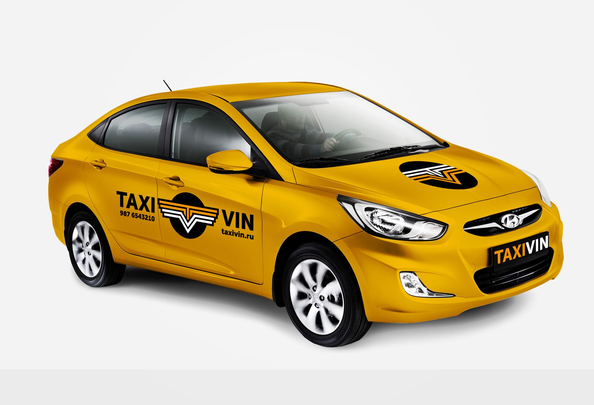 Разработка логотипа и фирменного стиля для такси фото f_2815b9e7f8dcc7d4.jpg
