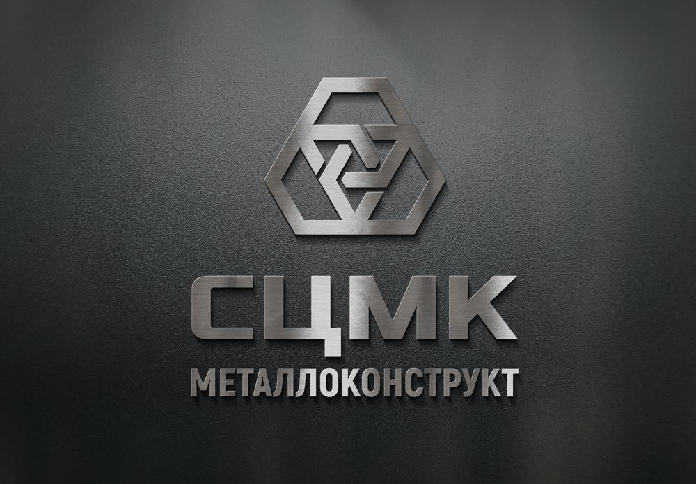 Разработка логотипа и фирменного стиля фото f_2825ad674081ca42.jpg