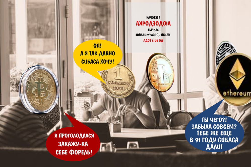 Конкурс пикчеров криптовалютного издания  фото f_2915aa07ec531a1c.jpg