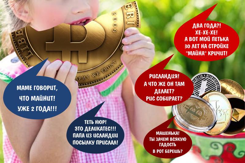 Конкурс пикчеров криптовалютного издания  фото f_3195aa07ebfbc0aa.png