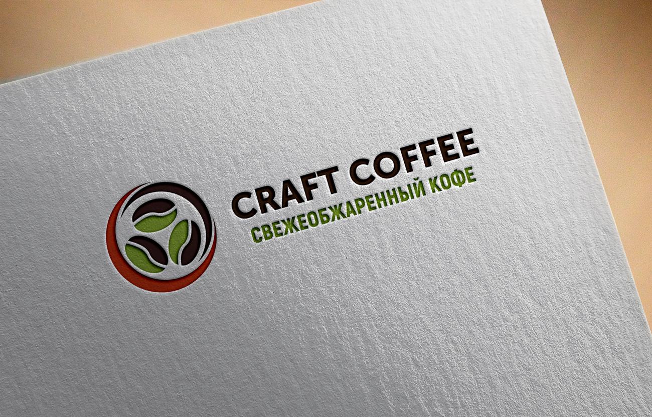 Логотип и фирменный стиль для компании COFFEE CULT фото f_3265bbf8232b4cae.jpg