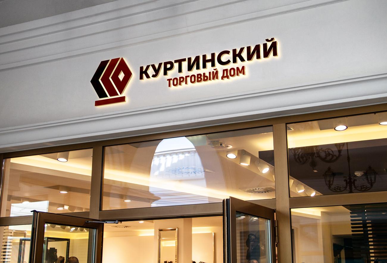 Логотип для камнедобывающей компании фото f_3455b9fad245266b.jpg