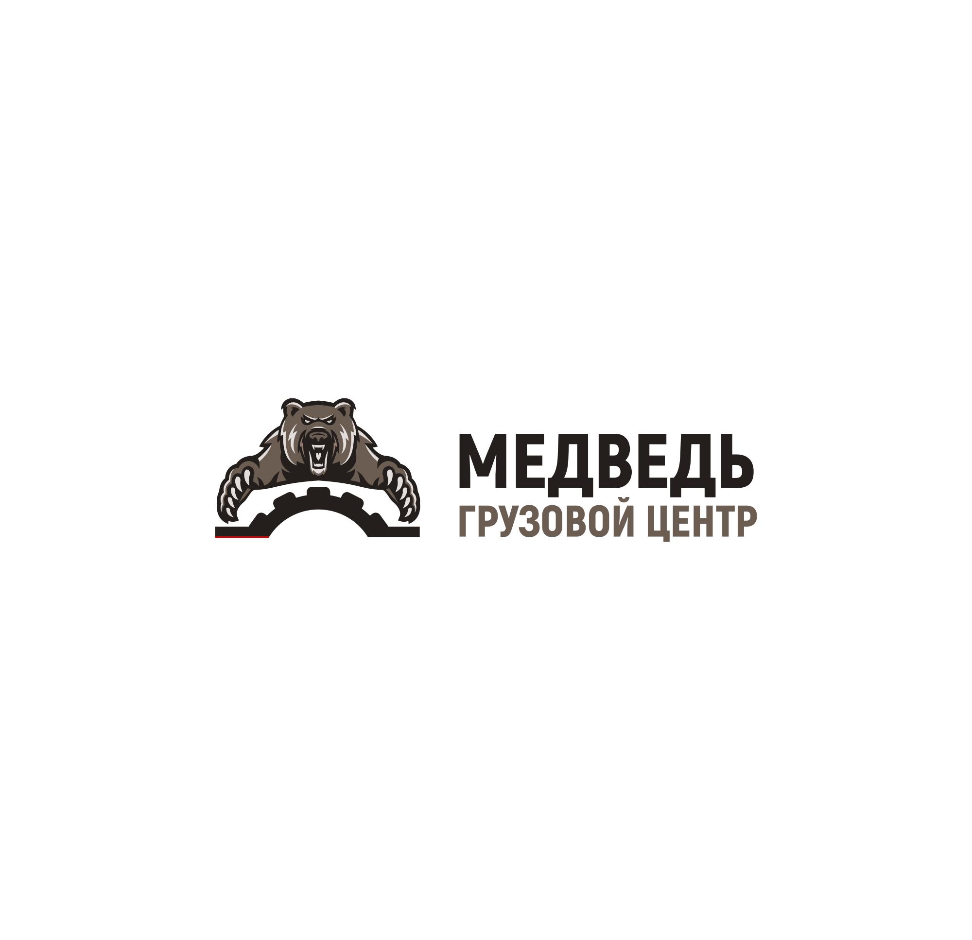 Разработка логотипа фото f_3495aba38859e716.png
