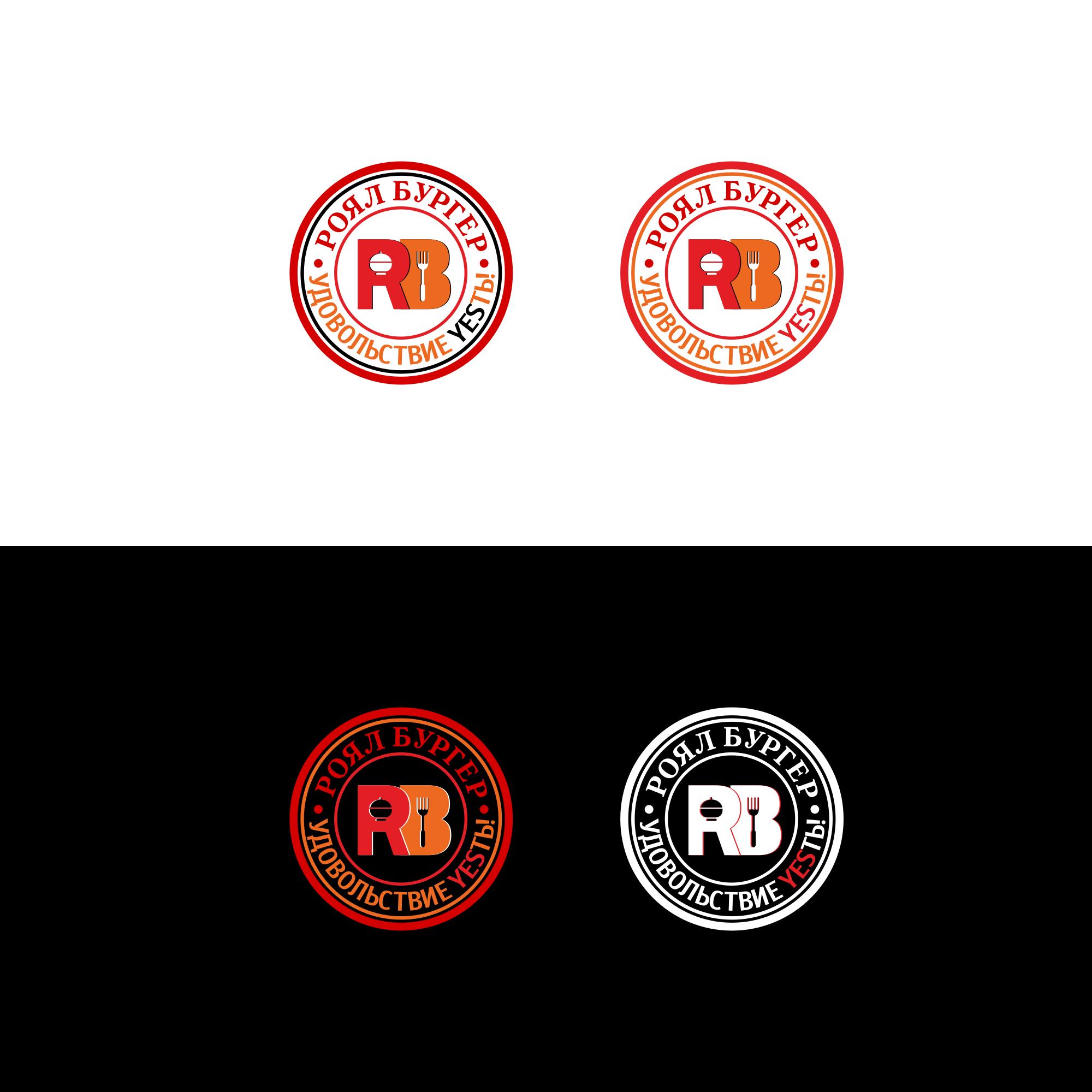 Обновление логотипа фото f_35359b2d5a9213cb.png
