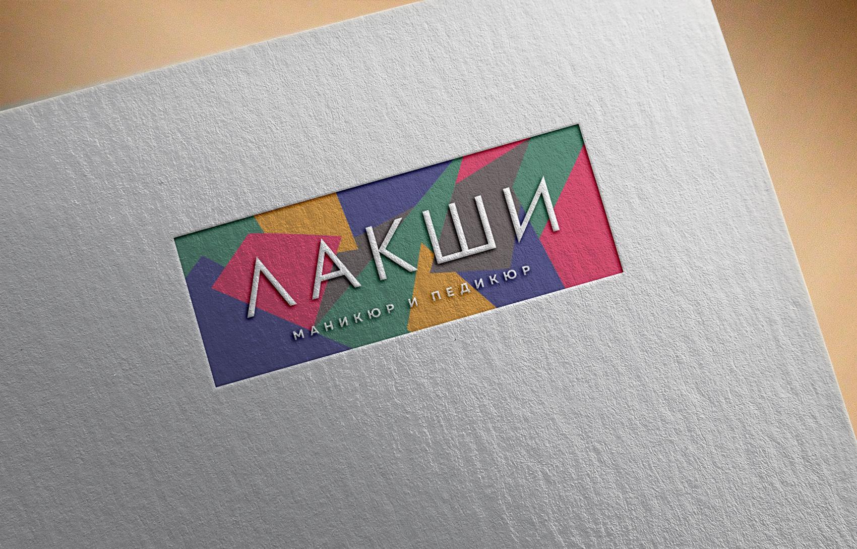 Разработка логотипа фирменного стиля фото f_3575c734b1e112ee.jpg
